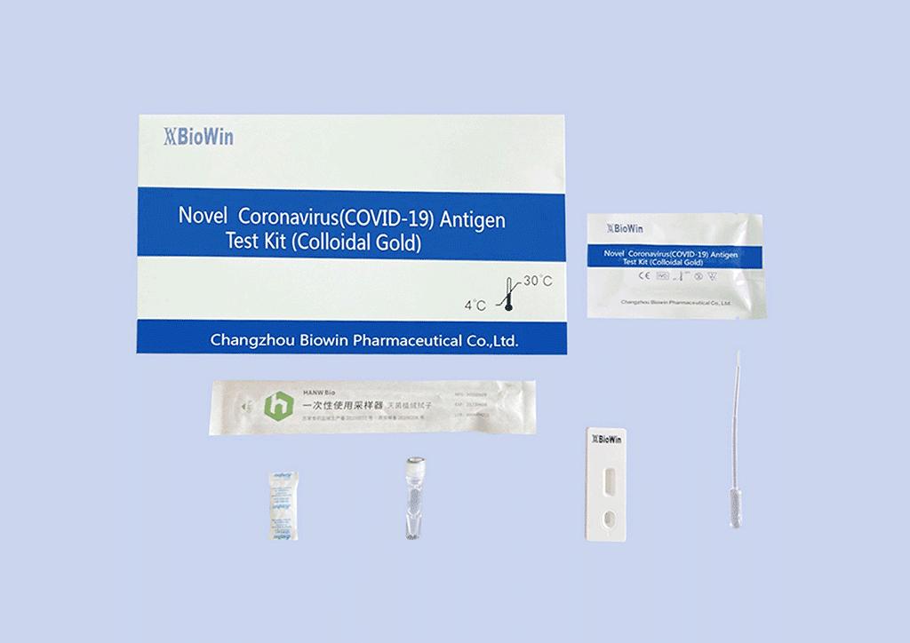 NovelCoronavirus(COVID-19)AntigenTestKit(ColloidalGold)
